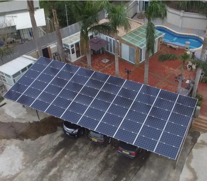 可再生能源系統工程部